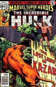 Marvel Super-Heroes (1967 series) #63, VF- (Stock photo)