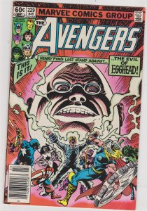 Avengers #229