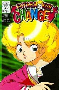 Futaba-kun Change (Vol. 2) #5 VF; Ironcat | save on shipping - details inside