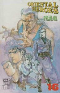 Oriental Heroes #16 VF/NM; Jademan | save on shipping - details inside