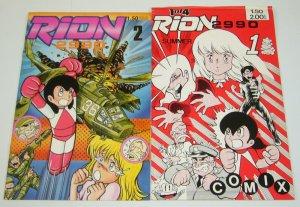 Rion 2990 #1-2 FN complete series - doug bramer - ryan brown - manga 1986 TMNT