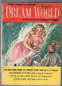Dream World #2 5/1957-unusual pulp fiction-spicy Good Girl Art-G+