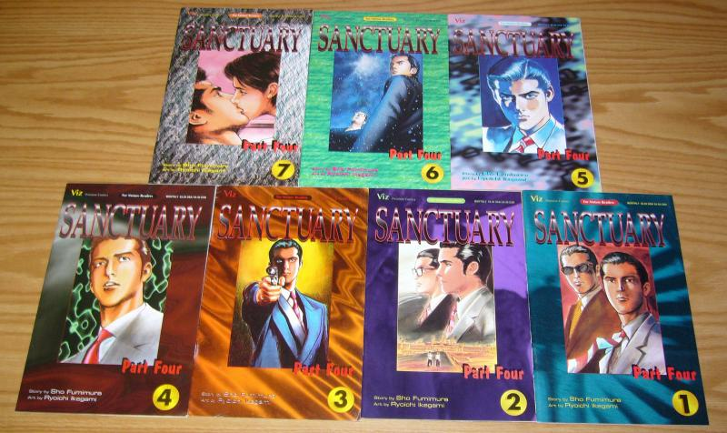 Sanctuary part 4 #1-7 VF/NM complete series - viz manga 2 3 4 5 6 comics set