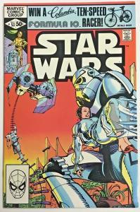 STAR WARS#53 VF 1981 MARVEL BRONZE AGE COMICS