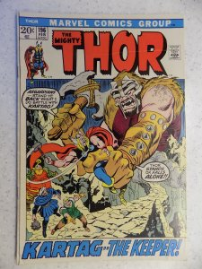 THE MIGHTY THOR # 196 MARVEL GODS JOURNEY ACTION ADVENTURE