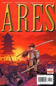 Ares #5 VF/NM; Marvel | save on shipping - details inside