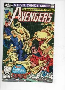 AVENGERS #203, VF, Beast, Wonder Man, Carmine Infantino, 1963 1981, Marvel