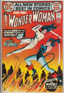 Wonder Woman #201 (Aug-72) VF/NM+ High-Grade