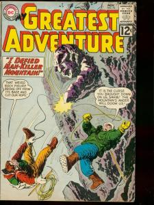 MY GREATEST ADVENTURE DC COMICS #73 1962 MESKIN GODZILL VG