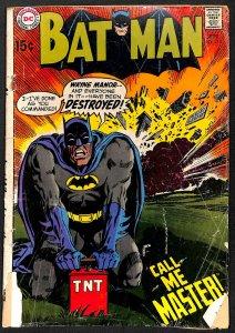Batman #215 (1969)