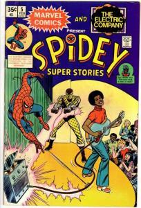 SPIDEY SUPER STORIES 5 FN  Feb. 1975