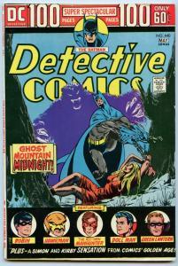 Detective Comics 440 May 1974 FI- (5.5)