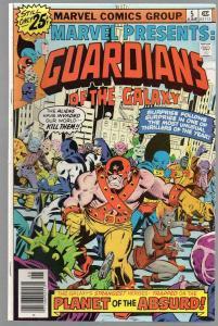 MARVEL PRESENTS 5 VG-F June 1976 Guardians