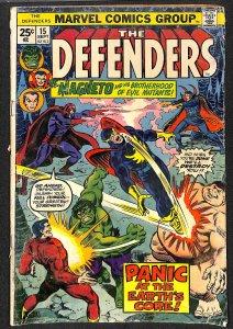 The Defenders #15 (1974)