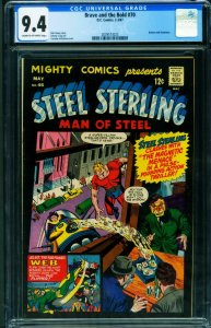 MIGHTY COMICS #46 CGC 9.4-1967-STEEL STERLING-WEB-ARCHIE