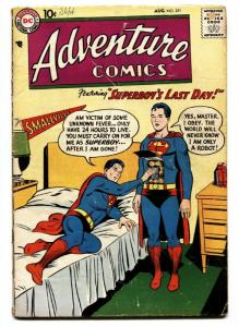 ADVENTURE COMICS #251 comic book-DC-SUPERBOY-ROBOT CVR