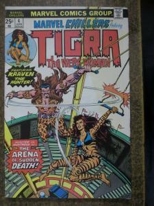 MARVEL CHILLERS  4 VG Tigra vs. Kraven 5/1976 COMICS BOOK