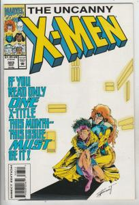 X-Men #303 (Aug-93) NM- High-Grade X-Men