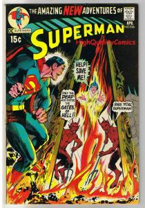 SUPERMAN #236, VF, Gates of Hell, Anderson, Swan, 1939, more SM in store