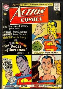Action Comics #317 (1964)