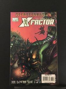 X-Factor #34 (2008)