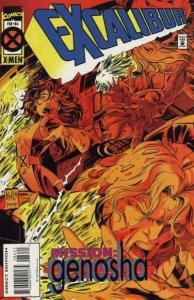 Excalibur #86 FN; Marvel | save on shipping - details inside