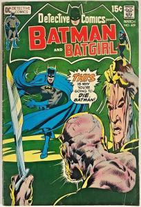 DETECTIVE COMICS#409 FN 1971 DC BRONZE AGE COMICS