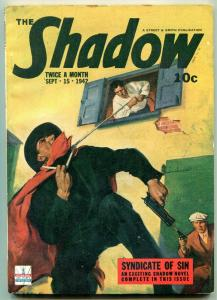 SHADOW PULP SEPTEMBER 15 1942- SYNDICATE OF SIN - HIGH GRADE COPY VF