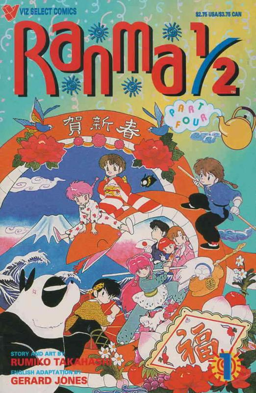Ranma 1/2 Part 4 #1 VF; Viz | save on shipping - details inside