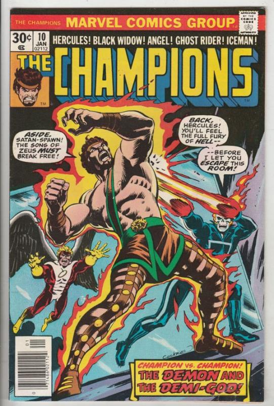 Champions, The #10 (Sep-76) VF/NM High-Grade Ghost Rider, Hercules, Black Wid...
