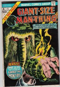 Giant-Size Man-Thing #4 (May-75) VF/NM High-Grade Man-Thing