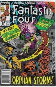 Fantastic Four   vol. 1   #323 FN (Inferno)