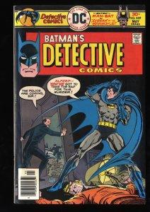 Detective Comics #459 VF+ 8.5