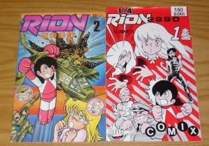 Rion 2990 #1-2 FN complete series - doug bramer - ryan brown - manga 1986 set