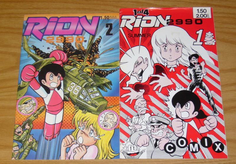 Rion 2990 #1-2 FN complete series - doug bramer - ryan brown - manga 1986 set