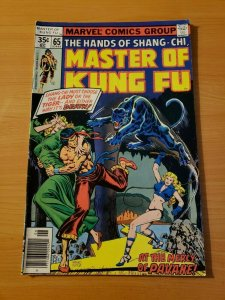 Master of Kung-Fu #65 ~ VERY FINE - NEAR MINT NM ~ (1978, Marvel Comics)