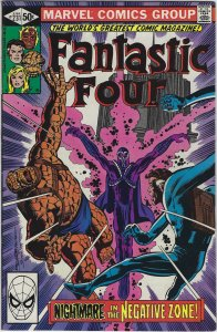 Fantastic Four #231