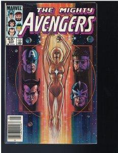 Avengers #255 (Marvel, 1985) VF