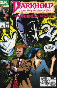 Darkhold #3 VF/NM; Marvel | save on shipping - details inside