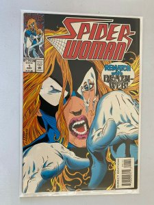 Spider-Woman #1 6.0 FN (1993 2nd Series)