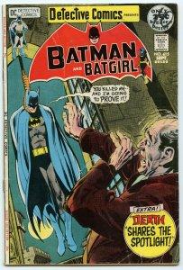 Detective Comics 415 Sep 1971 VG- (3.5)