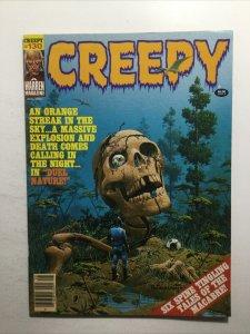 Creepy 130 Aug 1981 Near Mint Nm Warren Magazine