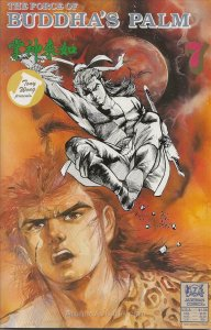Force of Buddha's Palm, The #7 VF/NM; Jademan | save on shipping - details insid