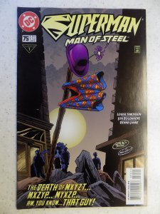 SUPERMAN MAN OF STEEL # 75