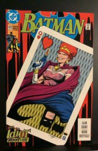 Batman (MX) #210