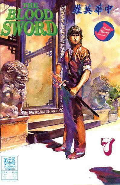 Blood Sword, The #7 VF/NM; Jademan | save on shipping - details inside