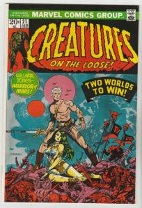 Creatures on the Loose #21 (Jan-73) VF/NM High-Grade Guliver Jones