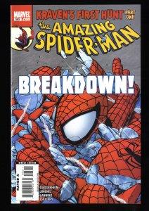 Amazing Spider-Man #565 NM 9.4 1st Ana Kravinoff (New Kraven)!