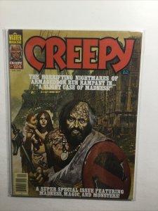 Creepy 124 Jan 1981 Fine Fn 6.0 Warren Magazine