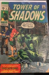 Tower of Shadows #9 (1971)